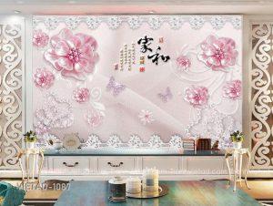 Tranh Dán Tường 3D Hoa VIETAD-1087