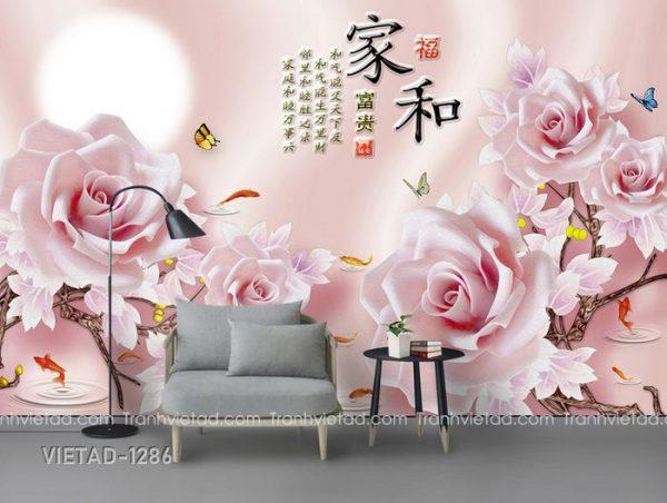 Tranh Dán Tường 3D Hoa VIETAD-1286